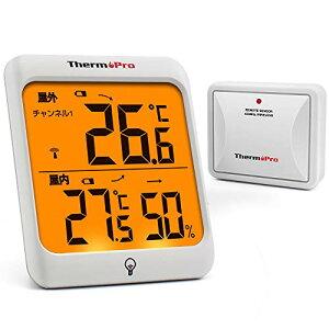 ThermoPro 湿度計 温湿度計ワイヤレス 室外 室内温度計 最高最低温湿度値表示 高精度 LCD大液晶画面 バックライト機能付き 置き掛け