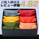 Jh30 shinobi