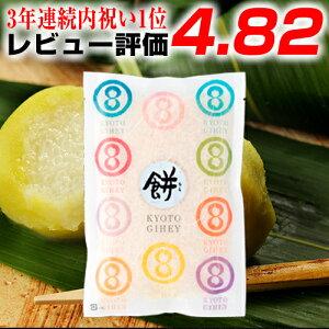 料理米シリーズ 餅 【2合】