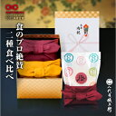 米 ギフト (お米2合×2個入り) 「十二単 二分咲き」| お米 内祝い 内祝 ギフト ギフトセット おしゃれ 京都 お返し 御…