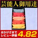 Jh25 shinobi