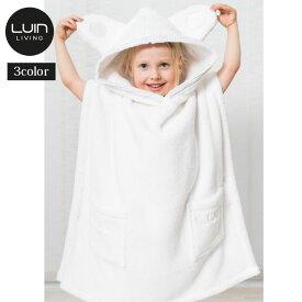 Luin Living/ルインリビング  ポンチョタオル/パジャマ キッズ  Mサイズ(5歳〜10歳) 【ホワイト・ベージュ・グレー】
