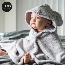 Luin Living/ルインリビング  ベビーケープ 【ホワイト・ベージュ・グレー・パールグレー】男の子・女の子