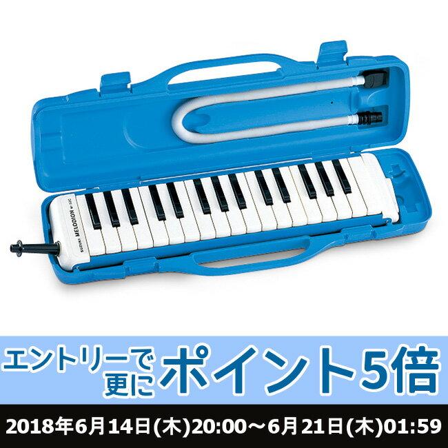 【エントリーで更にポイント5倍】SUZUKI メロディオン M-32C M32C 鍵盤ハーモニカ
