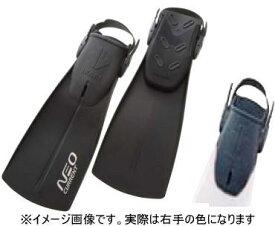【フィン】AF-440ネオカレント(Cグレー)
