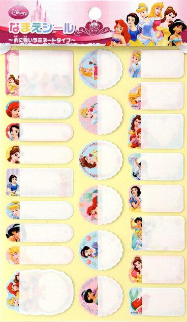 【メール便1】ディズニー なまえシール【プリンセス】