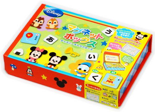 マグネットボックス/ディズニーキャラクターズ【Disneyzone】