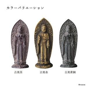 阿弥陀如来7cm高岡銅器の本格金属仏像いぬ・いのしし年生まれのお守り本尊10P01Sep13