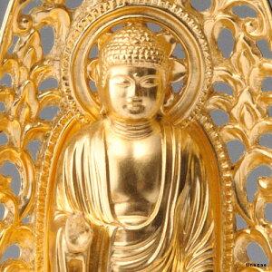 【金箔仕様】阿弥陀如来15cm高岡銅器の本格金属仏像いぬ・いのしし年生まれのお守り本尊10P01Sep13