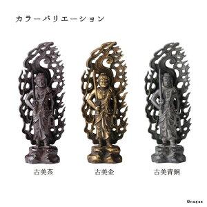 不動明王15cm高岡銅器の本格金属仏像とり年生まれのお守り本尊