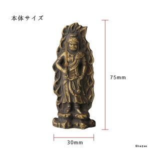 不動明王7cm高岡銅器の本格金属仏像とり年生まれのお守り本尊10P01Sep13