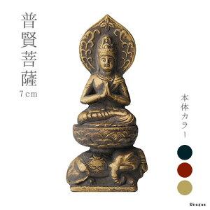普賢菩薩7cm高岡銅器の本格金属仏像たつ・へび年生まれのお守り本尊10P01Sep13