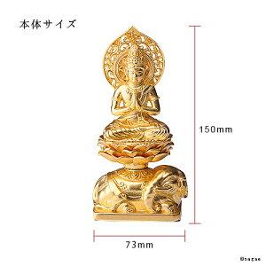 普賢菩薩15cm高岡銅器の本格金属仏像たつ・へび年生まれのお守り本尊