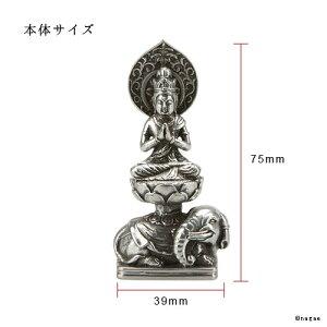 銀製仏像普賢菩薩