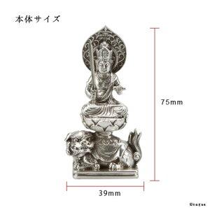 銀製仏像文殊菩薩
