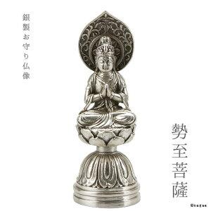 銀製仏像勢至菩薩