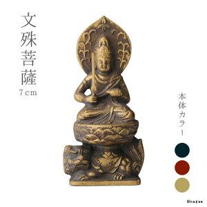 文殊菩薩7cm高岡銅器の本格金属仏像うさぎ年生まれのお守り本尊10P01Sep13