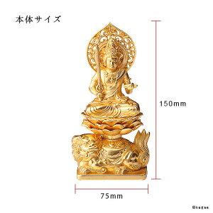 【金箔仕様】文殊菩薩15cm高岡銅器の本格金属仏像うさぎ年生まれのお守り本尊10P01Sep13