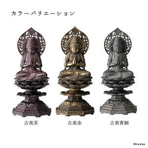 勢至菩薩15cm高岡銅器の本格金属仏像うま年生まれのお守り本尊
