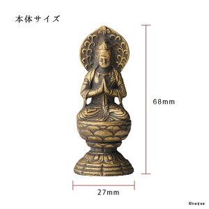 勢至菩薩7cm高岡銅器の本格金属仏像うま年生まれのお守り本尊10P01Sep13