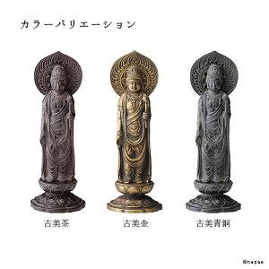 聖観音菩薩16cm高岡銅器の本格金属仏像