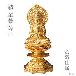 【金箔仕様】勢至菩薩15cm高岡銅器の本格金属仏像うま年生まれのお守り本尊10P01Sep13