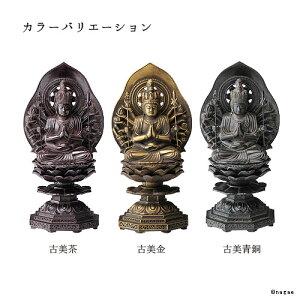 薬師如来座像18cm高岡銅器の本格金属仏像