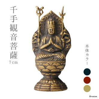 《佛像》1000手觀世音菩薩7cm(生于鼠年的護符真相/全3色)