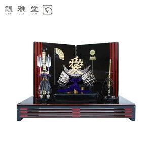 直江インテリア鋳造兜屏風セット