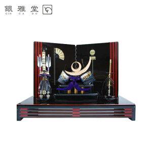 上杉インテリア鋳造兜屏風セット