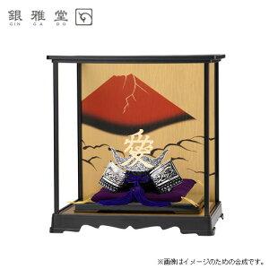 直江インテリア鋳造兜ケース飾り