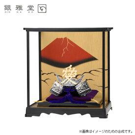 【送料無料】五月人形 直江兼続公 飾りケースセット 戦国武将兜