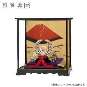 徳川インテリア鋳造兜ディスプレイケース