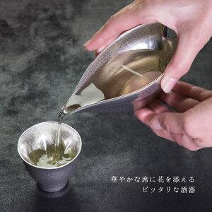錫製酒器hiracleさくら錫ぐい呑み