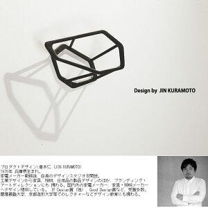 デザインは倉本仁