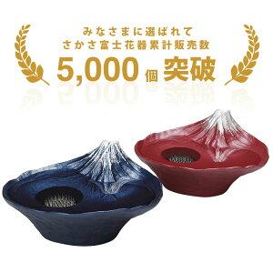 みなさまに選ばれてさかさ富士花器累計販売数5000個突破