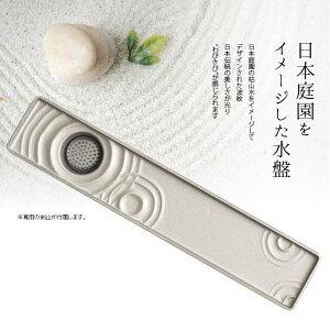 日本庭園をイメージした水盤