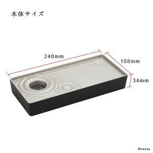 雫影(しずか)[M]和風・花器・花瓶・水盤
