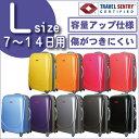 \容量マチアップ最大94リットル/スーツケース キャリーバッグ・Lサイズ(大型)7日 8日 9日 かわいいTSAロック 超軽量 容量 アップ 拡張 ダブルファス...