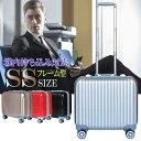 持ち込み フレーム スーツケース ビジネス ダイヤル キャリー