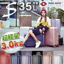 スーツケース Sサイズ かわいい 軽い 小型 1泊 2泊 キャリーケース ファスナータイプ キャリーバック TSAロック ダブ…