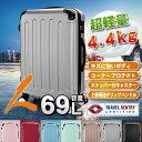 スーツケース Lサイズ 大型 かわいい 軽量 キャリーバック キャリーケース TSA ダイヤルロック ダブルキャスター エン…
