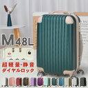 [54%OFF+クーポン発行中]機能性をさらにアップ!スーツケース Mサイズ キャリーケース キャリーバッグ 3泊 4泊 5泊 軽…
