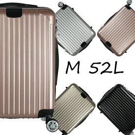 スーツケース キャリーバック キャリーケース Mサイズ 軽量 TSAロック ダイヤル式 ファスナー 頑丈 丈夫 4日 5日 6日 中型