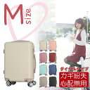 カギ紛失心配無用のダイヤル式!スーツケース キャリーバック キャリーケース かわいい Mサイズ 軽量 TSAロック ダブ…