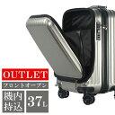 ≪アウトレット価格≫フロントオープン スーツケース 機内持ち込み キャリーバック キャリーケース 軽量 TSAロック 11…
