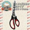 Pinking scissors 230 mm mountain blade No.822