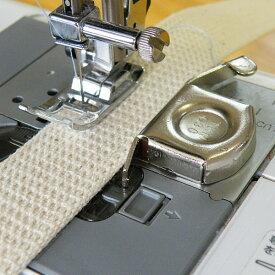 [最安値に挑戦]ミシン縫製のガイドに 強力マグネット定規[メール便発送OK]