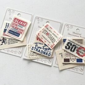 大きい コットンタグ3枚組≪綿 タグテープ ハンドメイド handmade プリント テープ≫