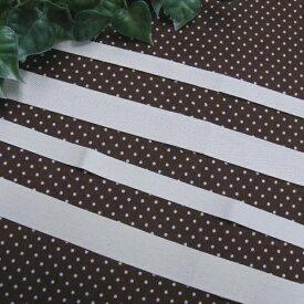 \選べる4タイプ/綿テープ スタンプハンコ用タグテープや手作り服飾など多用途に使える綿100%≪コットンテープ 平織テープ 綾織テープ 平テープ≫